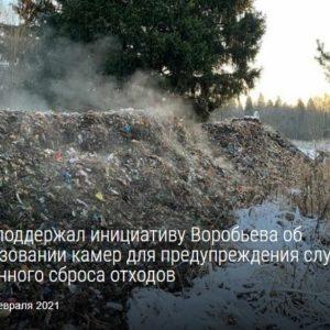 videonabludenie-za-vivozom-stroitelnogo-musora-vyvozimmusor.ru